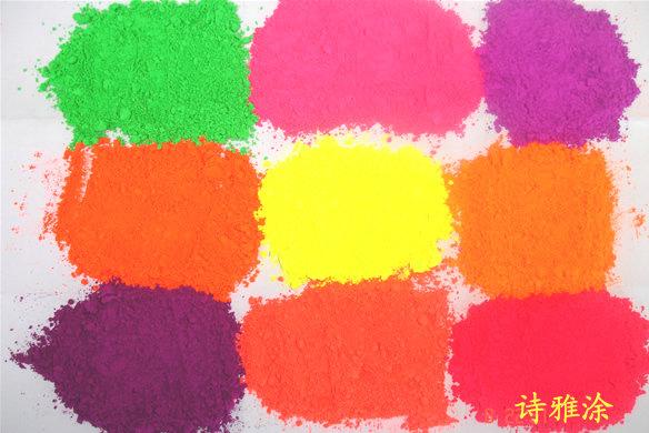 荧光粉,荧光颜料