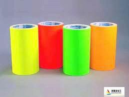 塑胶荧光粉
