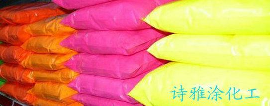 布袋管道检漏荧光粉