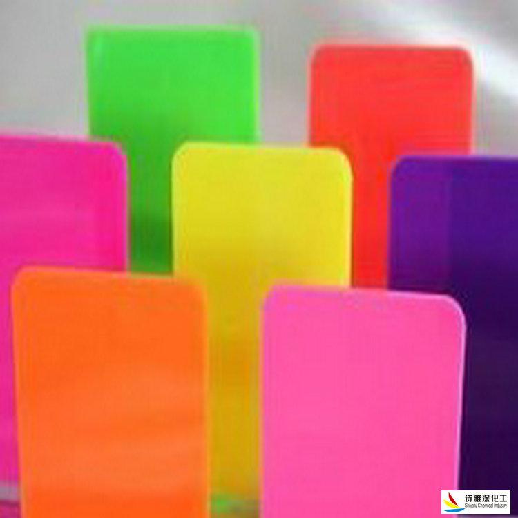 塑胶注塑荧光粉
