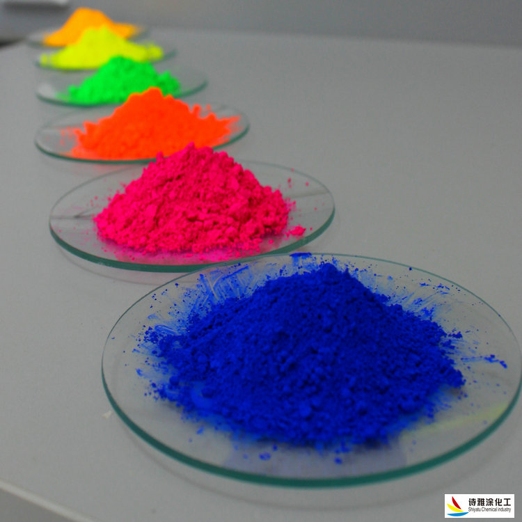 荧光颜料荧光粉